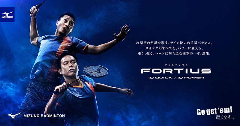 Mizuno Fortius 10 POWER (Special Edition)