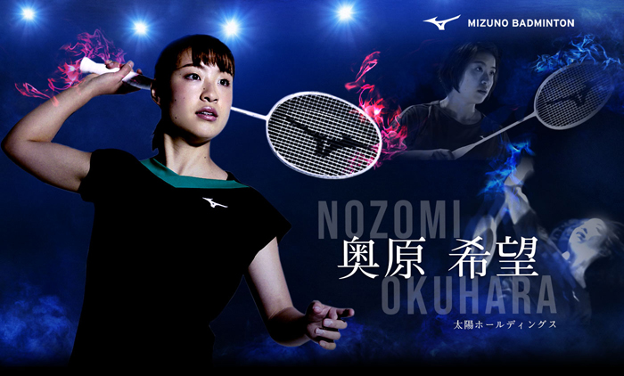Mizuno Altius 01 FEEL (Special Edition)